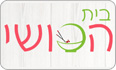תמונת לוגו בית הסושי ירושלים
