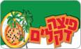תמונת לוגו פיצה דקלים ראשון לציון
