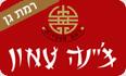 תמונת לוגו צ'יינה טאון רמת גן