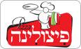 תמונת לוגו פיצולינה רחובות