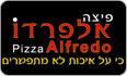 תמונת לוגו פיצה אלפרדו נתניה