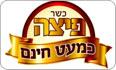 תמונת לוגו פיצה כמעט חינם רמת גן