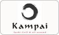 תמונת לוגו קמפאי באר שבע