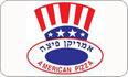 תמונת לוגו אמריקן פיצה נתניה