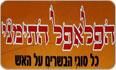 תמונת לוגו השווארמה והפלאפל התימני