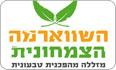 תמונת לוגו השווארמה הצמחונית ירושלים