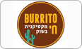 תמונת לוגו בוריטו חי ירושלים