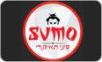 תמונת לוגו סומו סושי טבריה