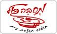 תמונת לוגו מסבהפול רמת גן
