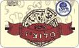 תמונת לוגו פיצה סלוצ'ו אור יהודה