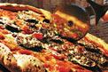 תמונת רקע בזילי.קום פיצה פלורנטין